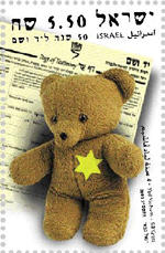 Stamp commemorating the Holocaust shows yellow star on teddy bear